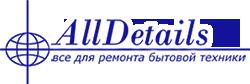 запчасти для микроволновок (запчасти для свч) киев и украина